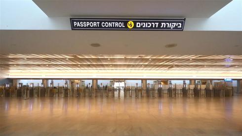 Aeropuerto Ben Gurion.
