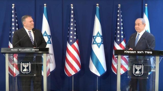 Mike Pompeo y Benjamín Netanyahu se reunieron en Jerusalem.