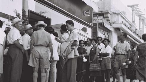 Gente haciendo fila en una tienda durante las medidas de austeridad de la década del 50'.