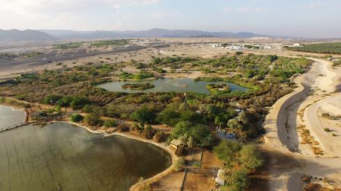 Parque de las Aves Eilat