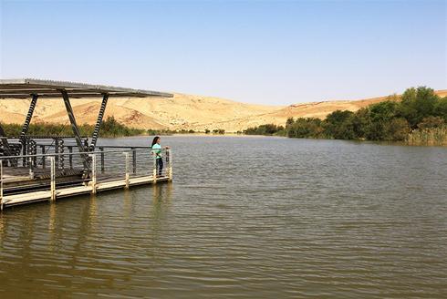 Lago Yeruham