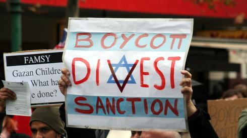 Una manifestación de BDS contra Israel