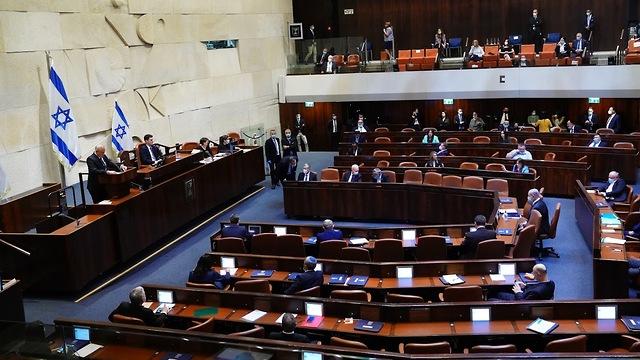 Sesión en la Knesset para la jura del nuevo gobierno.
