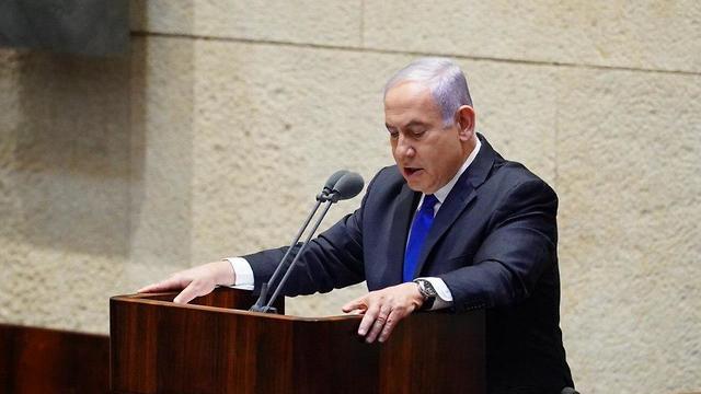 """Netanyahu: """"La gente quería un gobierno de unidad""""."""