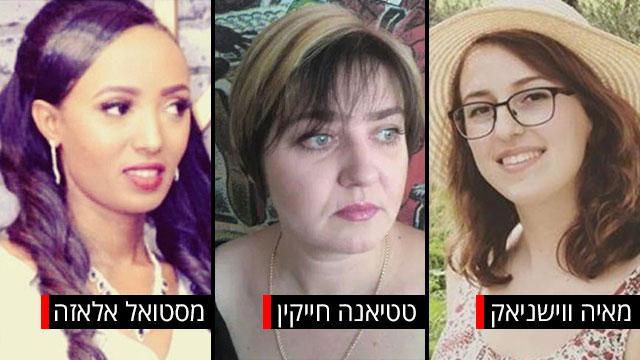 Tres de las 10 mujeres asesinadas en Israel durante 2020.