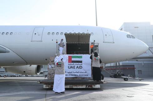 O primeiro vôo comercial direto dos Emirados Árabes Unidos para Israel pousou ontem em Tel Aviv.