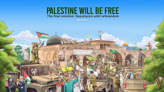 """La ilustración que evoca la """"solución final"""" en el sitio web de Alí Jamenei."""