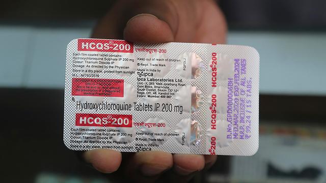 Comprimidos de hidroxicloroquina em Mumbai, Índia.