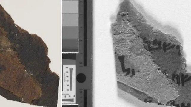 Comparación de los fragmentos de papiro a simple vista y bajo el microscopio.