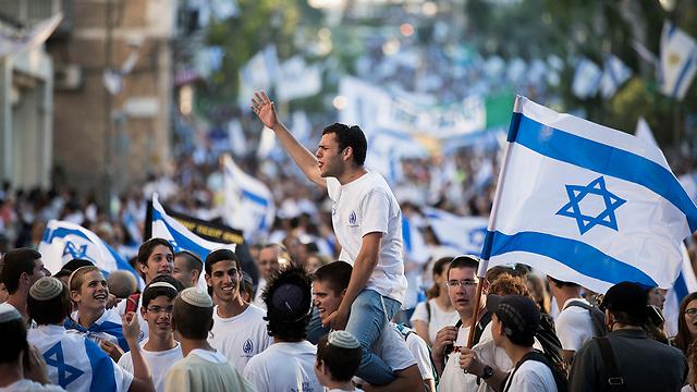 Tradicional desfile de bandeiras em Jerusalém.
