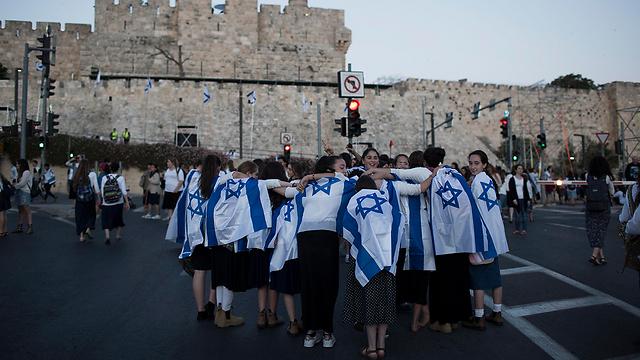 Dia de Jerusalém: com celebrações, mas sem multidões.