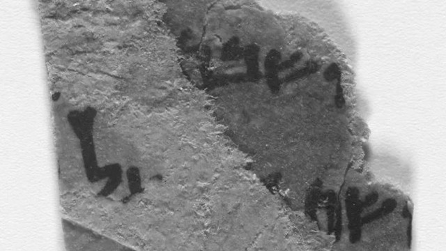 Las letras ocultas, vistas a través de un microscopio.