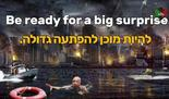 "Ciberataque contra sitios israelíes: ""Prepárense para una gran sorpresa""."