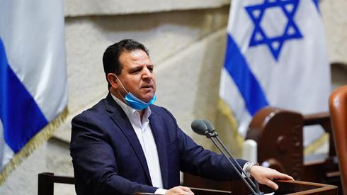 Ayman Odeh, parlamentario de la Lista Conjunta.
