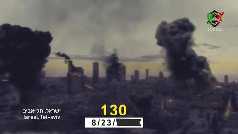 Un video que apareció en uno de los sitios dañados por el ataque informático simula la destrucción de Tel Aviv.