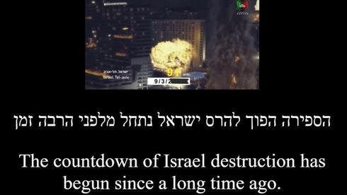 """Presunto ciberataque iraní contra sitios israelíes: """"La cuenta regresiva para la destrucción de Israel comenzó hace mucho tiempo""""."""