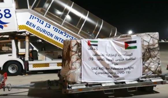 Carga desde los Emiratos Árabes Unidos en el aeropuerto Ben-Gurion el martes.