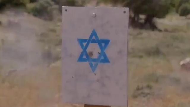 Vídeo do Hezbollah