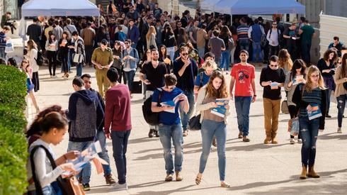 Universidad Ben Gurion, en Beer Sheba.