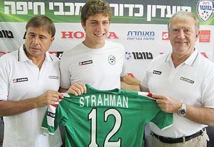 Eial Strahman hace una década, en su primera incursión en el fútbol israelí, con la camiseta del Maccabi Haifa.