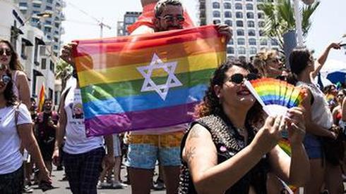 Desfile del Orgullo Gay de Tel Aviv en junio de 2019.