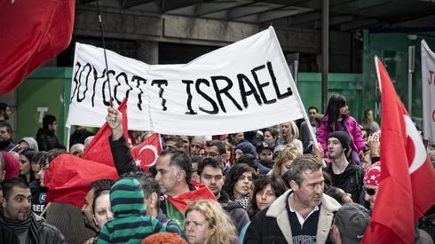 Marcha antiisraelí en Turquía durante 2016