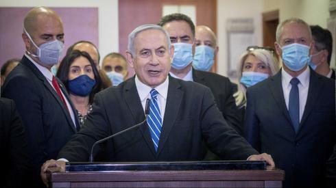 Benjamín Netanyahu ataca a la policía y a la fiscalía antes de que comience su juicio penal en el Tribunal de Distrito de Jerusalem