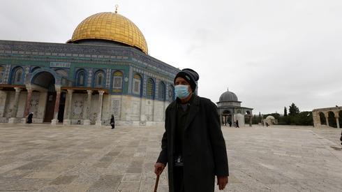 La mezquita Al Aqsa reabrió sus puertas.