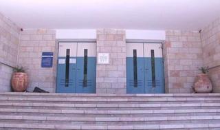 La escuela superior Rehavia de Jerusalem fue cerrada nuvamente.