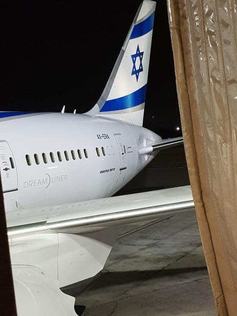 El avión de El Al a su llegada al aeropuerto de Buenos Aires.
