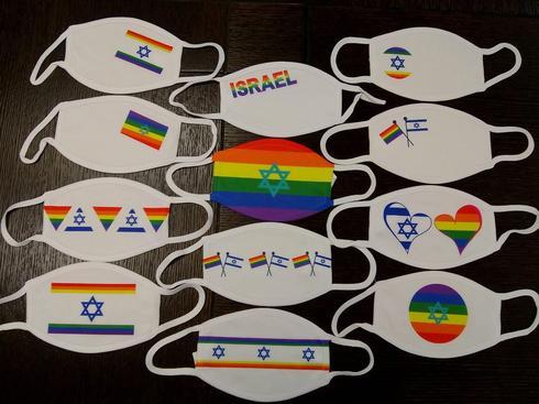 Barbijo Israel LGBT