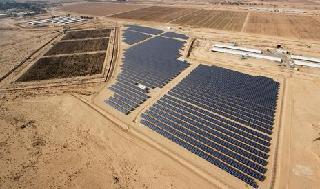 Campo de paneles solares en Sde Boker