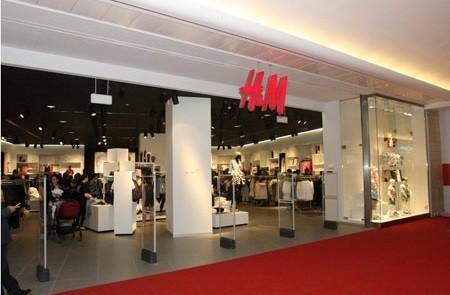 H&M en Tel Aviv.