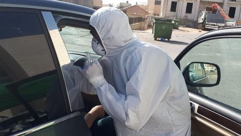 Pruebas de coronavirus en Ar'arat an-Naqab, en el Negev.