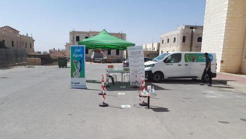 Puesto de testeo de coronavirus en Ar'arat an-Naqab, en el Negev.