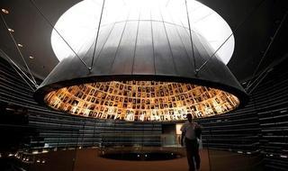 El Salón de los Nombres en Yad Vashem.