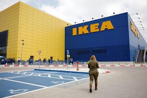 Tienda IKEA en Rishon Lezion