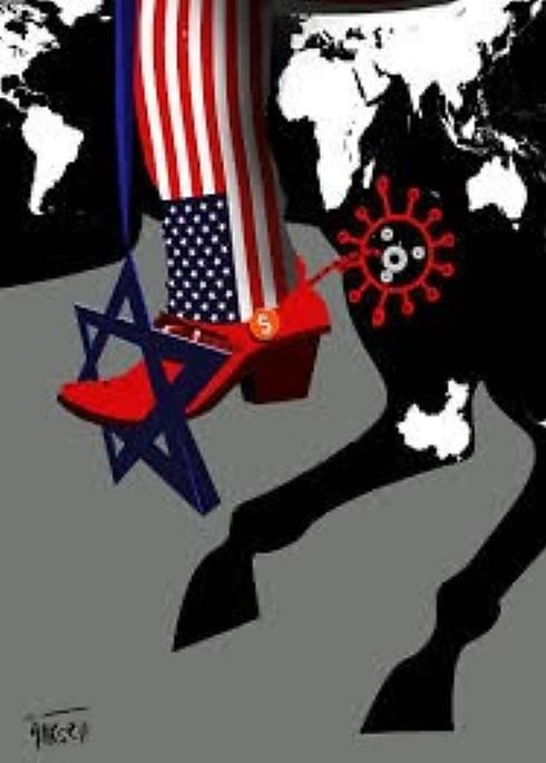 """Caricatura del pintor turco Joxel Gengis, que presentó en el concurso internacional que llevaba el nombre de """"Venceremos al coronavirus"""", y que organizó Irán en marzo del 2020."""