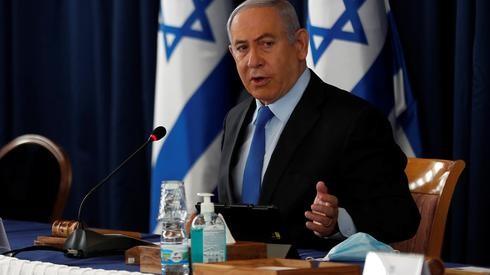 "Netanyahu instó a los palestinos a no desperdiciar otra década ""intentando erradicar a Israel""."