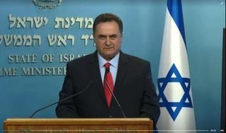 El Ministro de finanzas Israel Katz.