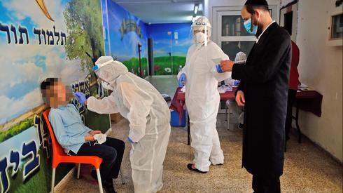 Un centro de pruebas de coronavirus en Rehovot.