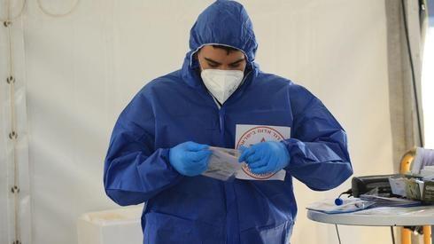Un centro de pruebas de coronavirus en Tel Aviv.