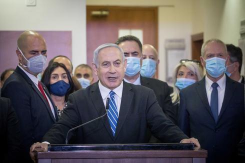 Primer Ministro Benjamin Netanyahu en el Tribunal de Distrito de Jerusalem.