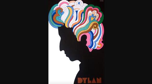 Los grandes éxitos de Bob Dylan.
