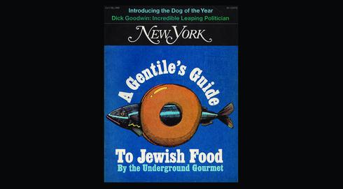 Una guía de gentiles a la comida judía.