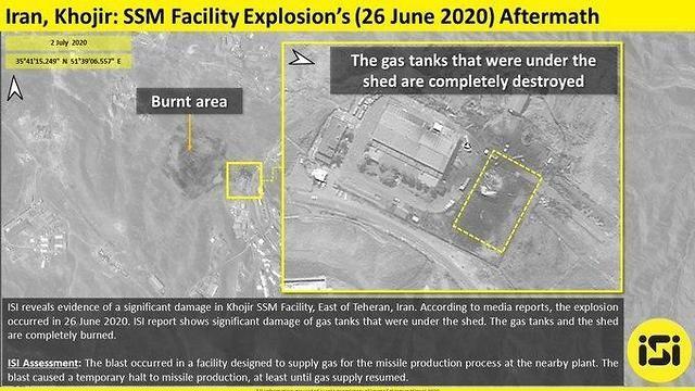 Imagen satelital de la instalación militar dañada al este de Teherán.