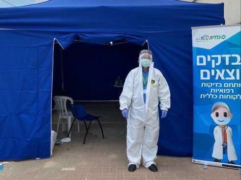 Centro de pruebas de coronavirus de Clalit HMO en la ciudad beduina de Hura