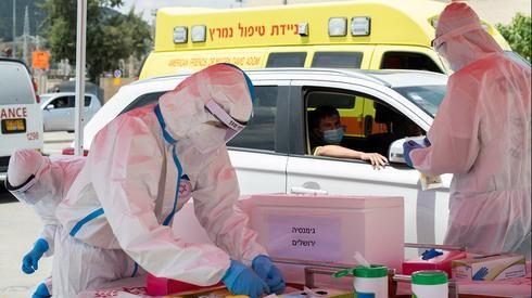 Puesto de pruebas de coronavirus en Jerusalem.