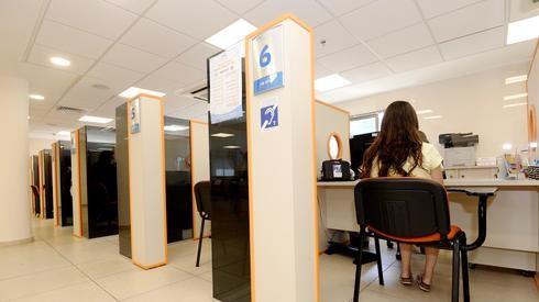 Oficina de empleo en Holon.v