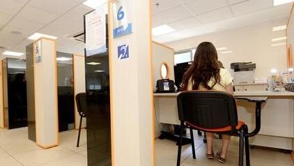 Oficina de empleo en Holon.